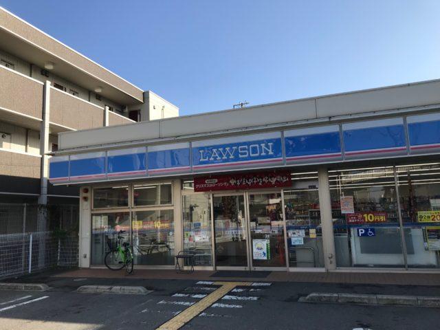 ローソン佃中央通り店まで180m(徒歩3分)