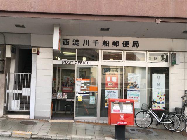 西淀川千船郵便局まで281m(徒歩4分)